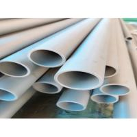 China Heat Exchange TP321 / 321H Stainless Steel Pipe Tube For Chemical Industry on sale