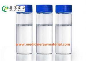 China Bath Oils Octamethyl Cyclotetrasiloxane ,  Octaphenyl Silsesquioxane For Antiperspirants 556-67-2 on sale