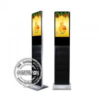 China 21.5'' Standing Floor advertising player With Metal Magazine Holder for library on sale
