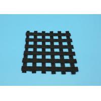 China Asphalt Coating Biaxial Plastic Geogrid 50 75 100 150 Kn/M For Bitumen Asphalt Road on sale