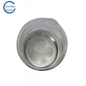 Quality Pdadmac Polyelectrolyte Water Treatment Chemicals , Water Clarifying Agent for sale
