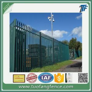 China Palisade Fence supplier