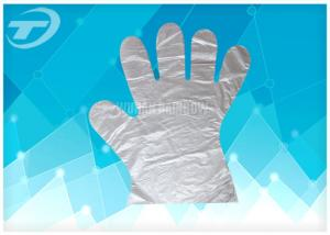 China HDPE Disposable Hand Gloves Single Use Clear Color Soft And Waterproof on sale