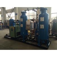 China Psa Nitrogen Generation System PSA Nitrogen Generator 1800*1400*1500 Mm on sale