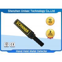 Standard 9V Battery Hand Held Metal Detector For Anti - CheatingExam