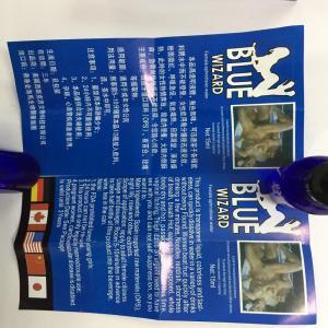 blue wizard female aphrodisiac water increase sexual pleasure and