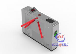 China Stadium / Tourist Spots Barcode Scanner Turnstile Qr Code Access Control IP42 on sale