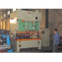 Farm Corrugated Steel Silo Roll Forming Machine 1.7mm-7.0mm Full Automatic
