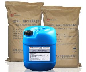 China Oil-Well Cementing Fluid Loss Control CG610S-T on sale