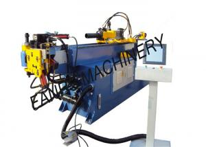 Quality CNC Tube Pipe Bending Machine For Wheel Barrow Trolley Frame Bending for sale ...  sc 1 st  Spiral Tube Forming Machine - Everychina & CNC Tube Pipe Bending Machine For Wheel Barrow Trolley Frame Bending ...