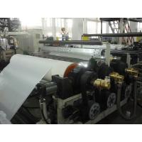 China LDPE, PP, EVA, TPU Paper Lamination Coating Film Extrusion Machine on sale