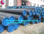 最もよい価格のDN1629鋼管