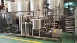 China Automatic Food Sterilization Equipment Tubular Milk Pasteurizer Machine supplier
