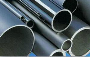 China ASTM A312 TP316L Seamless Stainless steel tube on sale