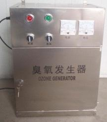 China CABINET OZONE GENERATOR on sale