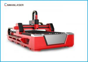 China 300W 500W Fiber Laser Cnc Cutting Machine For Metal Stainless Steel on sale