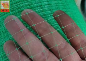 China Green Light  Reinforcement Nets , Erosion Control , Polypropylene Oriented Light Nettings For Erosion Control Blankets on sale
