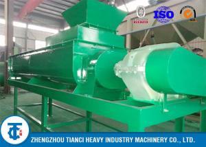 China W Type Mixing Chamber Fertilizer Mixer Machine Vinegar Waste Recycling Usage on sale