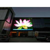High Brightness P4 Full Color LED Display Screen With Waterproof IP65