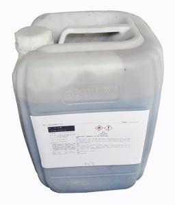 China Liquid adhesive primer for oil gas pipeline anti corrosion 20L per drum on sale