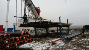 China R x 250 × 900v Multi Functional Oilfield Workover Rigs Oil Rig Equipment on sale