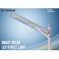 2200lm 20W IP65 Motion Sensor Solar Powered LED Street Lights For Village / Campus