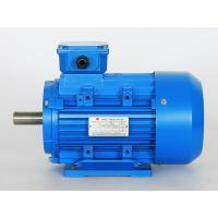 China YE2 series 15KW three phase AC electric motor,three phase induction motor on sale