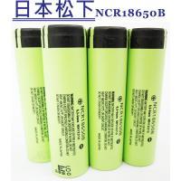 panasonic 18650 li ion battery