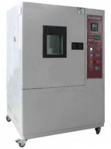 China battery test equipment, Smart battery crush test chamber on sale