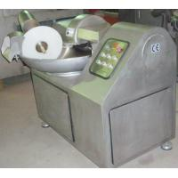 China Food Grinder & Mixer on sale