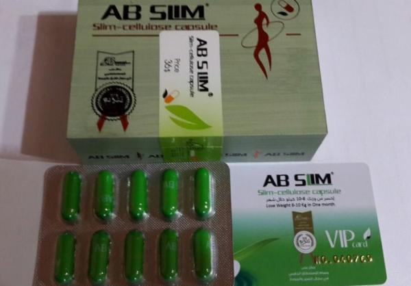 Ab Slim Powerful Herbal Diet Pills Weight Loss Fast Burning Fat No