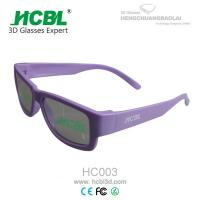 Style Innovative Master Image 3D Glasses Green / Purple 152*152*41mm