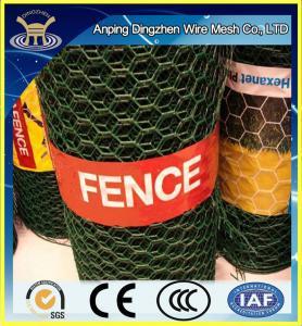 China Best Selling Hexagonal Chicken Wire Mesh Price @ Hexagonal Chicken Wire Mesh Suppliers on sale