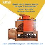 380ACV Oil Cooling Wet High Intensity Magnetic Separator For Feldspar / Clay