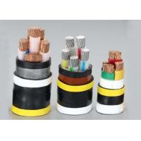 0.6/1kv 50mm2 xlpe pvc insulated fr sheath electrical cable for nigeria