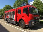 Dongfeng 6 Ton Big Fire Truck 6 Wheel Quick Delivery ISO Certification