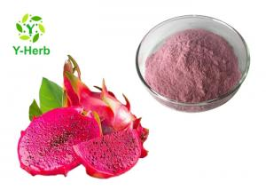 China Spray Drying Dragon Fruit Powdered Fruit Juice Concentrate Vietnam Pitahaya Extract on sale