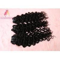 Xuansheng Virgin Human Hair Italian Curly Weaves No Shedding And No Tangle