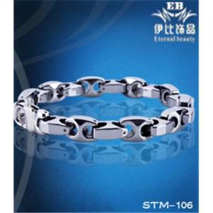 China Tungsten Bracelet,Health Bracelet on sale