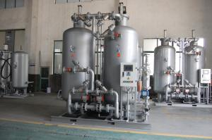 China BXN PSA Oxygen Nitrogen Plants with 95%~99. 999% Purity oxygen making plant on sale