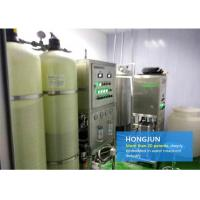 China Small Scale Drinking Water Treatment Plant , Water Purification Machine For Business on sale