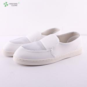 China Unisex Static Dissipative Footwear , Esd White Non Slip Work Shoes For Industrial on sale