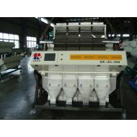 China yellow maize color sorter and mini corn harvester machine/yellow corn color separator on sale