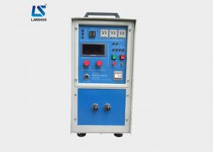 China Industrial Induction Heating Equipment Super Audio Frequency For Pipe Forging on sale