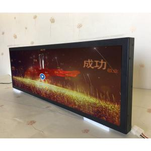 China 5ms Response and 1000:1 Contrast Wall Mount Subway LED Advertising Bus TV TFT LCD Monitor on sale