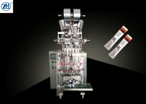 China 1600w Double Lanes Automatic Packing Machine For Milk Powder / Chemicals Powder on sale