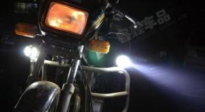 China LED CREE Motorcycle Laser Gun Light 30W Super Waterproof on sale