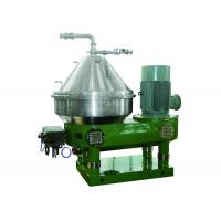 DBY Series 2 Phase Fruit Juice Centrifugal Separation for Coconut water