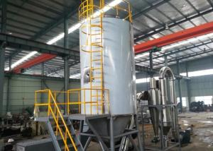 China Mirror Polished  Commercial Spray Dryer , Industrial Pilot Scale Spray Dryer on sale