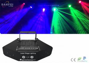 China 90w Sound Activated 6 In 1 Laser Disco Laser Lights For Home / Party / Night Club on sale